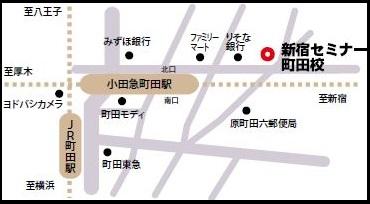 町田校地図