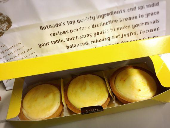 ANTENDOのチーズケーキ♡
